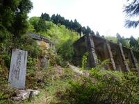 土倉鉱山跡 1005091322_110.JPG