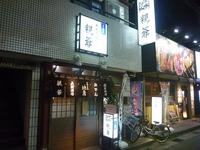 春富山1204292015_068.JPG