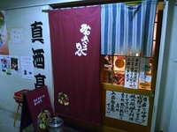 春富山1204292133_073.JPG